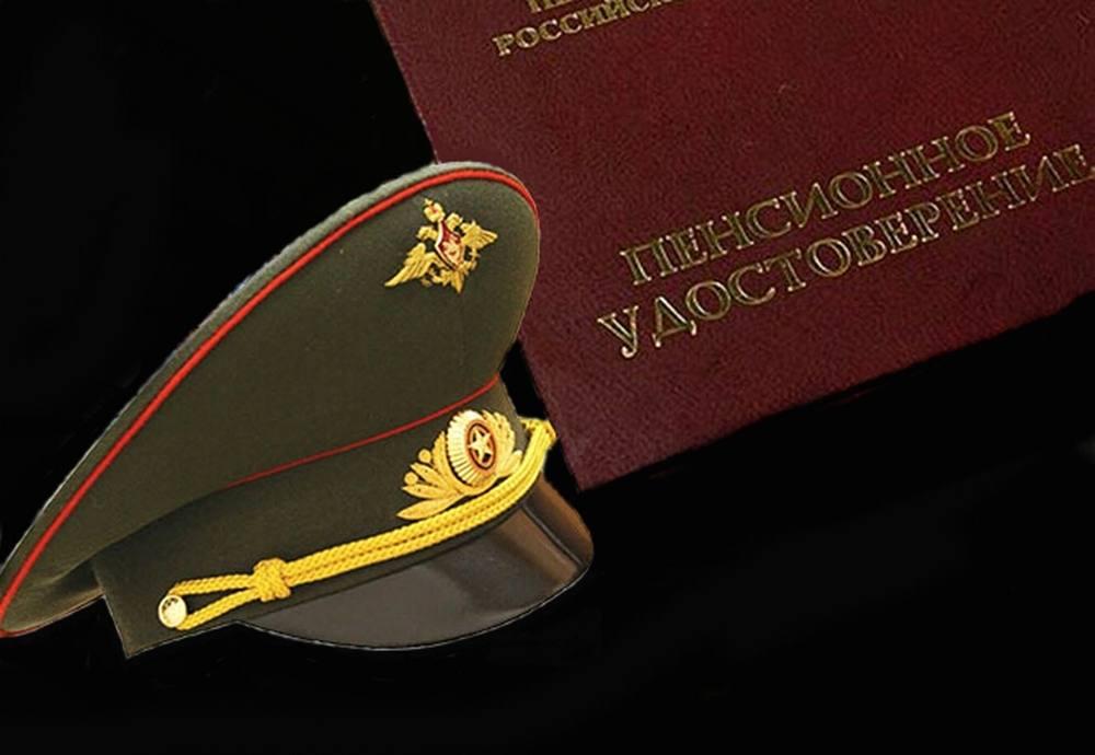 Поздравления с днем рождения военного офицера
